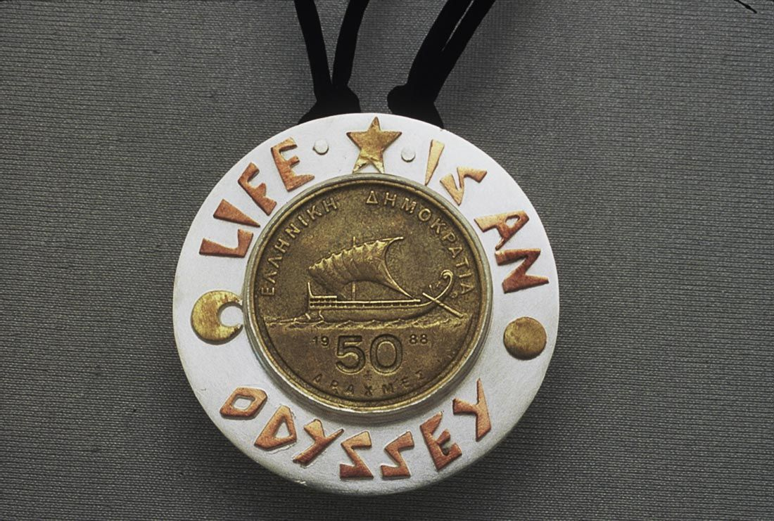 Life is a Journey Locket Amulet - Back